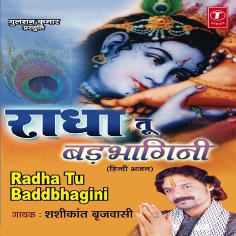 Raveena Telugu Songs HD MP4 Videos Download