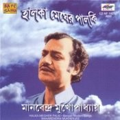 Halka Megher Palki Manabendra Mukherjee Songs