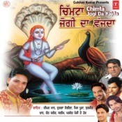 Chimta Jogi Da Vajda Songs