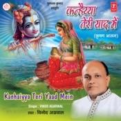 Har Saans Mein Ho Simran Tera   Aap Kya Jaano Ae Shyam Sunder - Non Stop Song