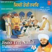 Jisno Teri Nadar Na Lekha Puchhiye -Vyakhya Sahit Song