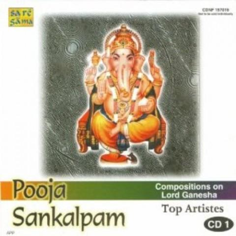 Pooja Sankalpam - Lord Ganesha (vocal) Vol 1 Songs Download: Pooja