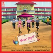 Chintu Skool Songs