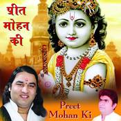 Preet Mohan Ki Songs