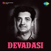Devadasi Mlm Songs