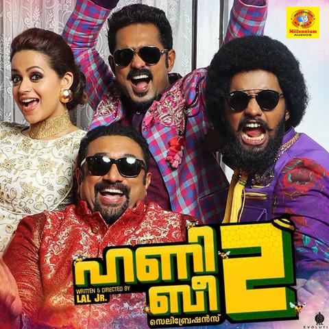 Jumbo Malayalam Full Movie Free Download