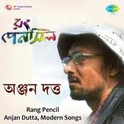 Rang Pencil - Anjan Dutta Songs