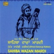 Sahiban Wajan Mar Di Songs