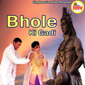 Dak Kawad MP3 Song Download- Bhole Ki Gadi Dak Kawad
