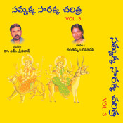 Sammaka Saraka Charitra Vol 3 Songs