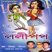 Shuna Bandhu Dada Nabo Song