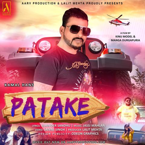 Patake Songs Download: Patake MP3 Punjabi Songs Online Free