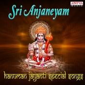 Omkara Roopa Sri Anjaneya Song