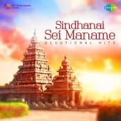 Thiruchenduril Song