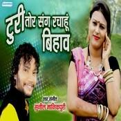 Turi Tor Sang Rachahu Bihav Song