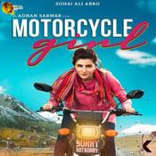 Motorcycle Girl Songs