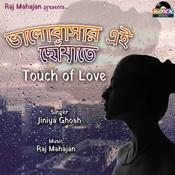 Bhalobashar Ei Chhoyate Songs