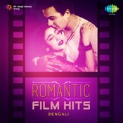 Ei Meghla Dine Ekla Mp3 Song Download Romantic Film Hits Bengali
