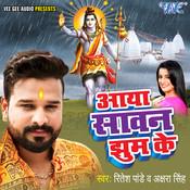 Aaya Sawan Jhum Ke Aashish Verma Full Mp3 Song