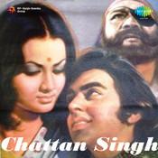 Aap Bulaye Aur Hum Na Aaye Song