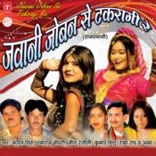 Jawani Joban Se Takragi Re Songs