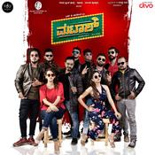 Mataash S.D. Arvinda Full Mp3 Song