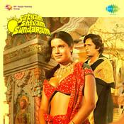 Satyam Shivam Sundaram Songs