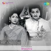 Bheeshama Songs