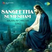 En Manam Song