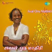 Aval Oru Mathiri Songs