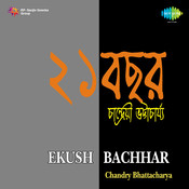 Ekush Bachhar Songs