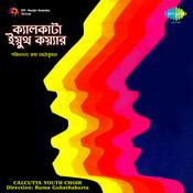 Calcutta Youth Choir Songs