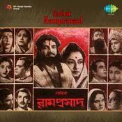 Sadhak Ramprasad Songs