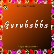 Guruhabba Songs
