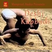 Deshi Kabbadi Songs