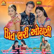 Prit Bhari Odhani (Original Motion Picture Soundtrack) Songs