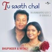 Tu Saath Chal Songs