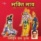 Bhakti Nav Songs
