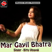 Chalal Na Jata Ki Pura Dukhata Song