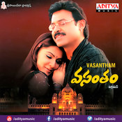 akasa desana telugu mp3 song