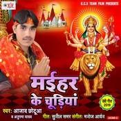 Aa Gai Navmi Song