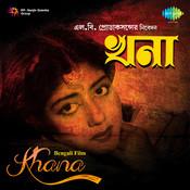 Khana Songs