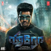 Hero Shyam Viswanathan Full Mp3 Song