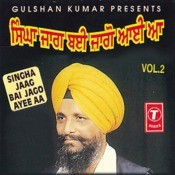 Singha Jaag Bai Jago Ayee Aa Songs