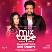 T-Series Mixtape Punjabi Season 2 Songs
