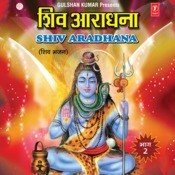 Shiv Aaradhana Songs