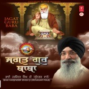 Jagat Guru Baba Songs