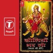 Jholiyan Bhar Lo Songs