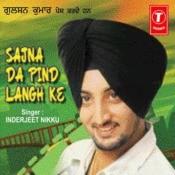 Painful punjabi song-heart touching songs-indian punjabi song.