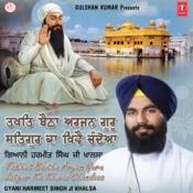 Takhat Baitha Arjan Guru Satgur Ka Khivai Chandoaa Song